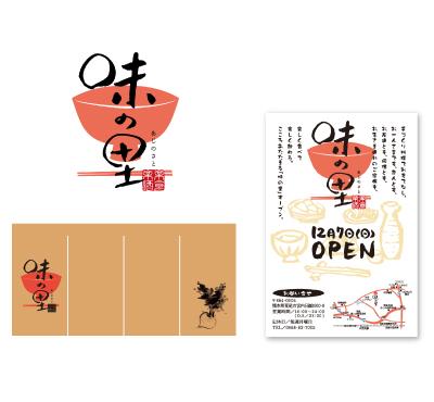 branding0101