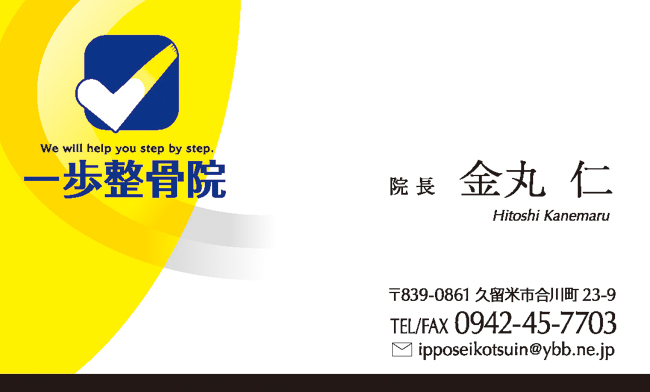 branding0205