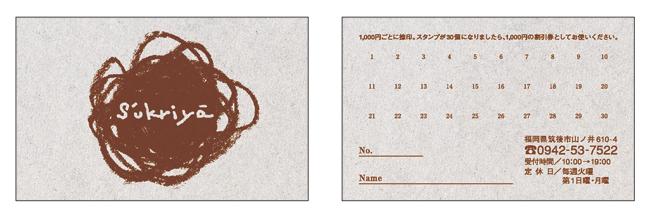 branding0304