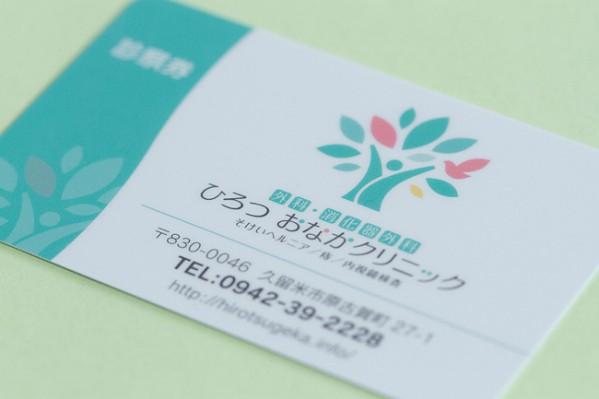 branding0602