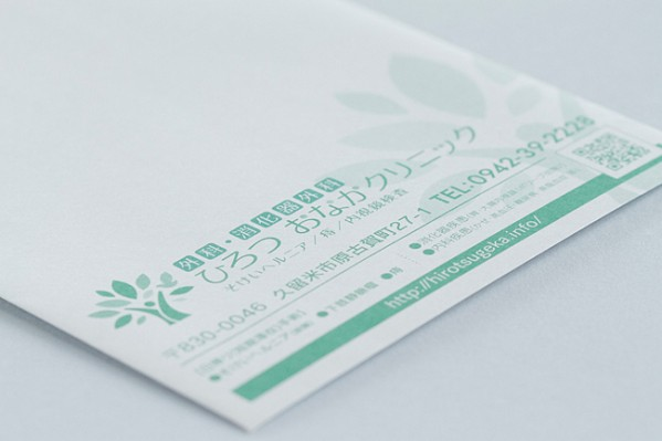 branding0603