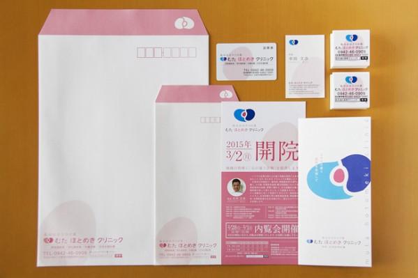 branding1101