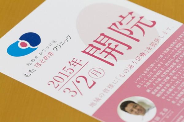 branding1105