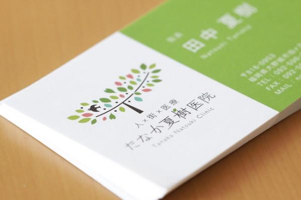 branding1202