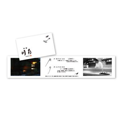 leaflet0201