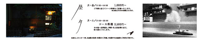 leaflet0203