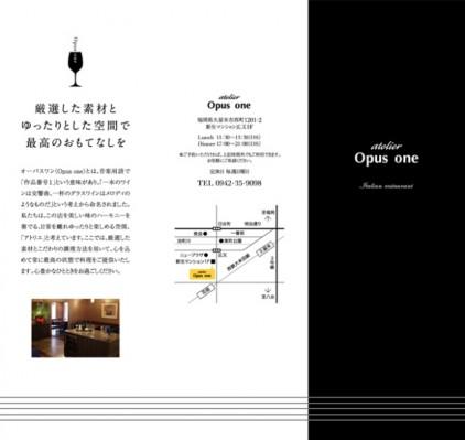 leaflet0502