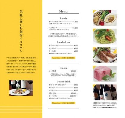 leaflet0503