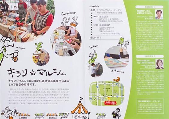 leaflet0602