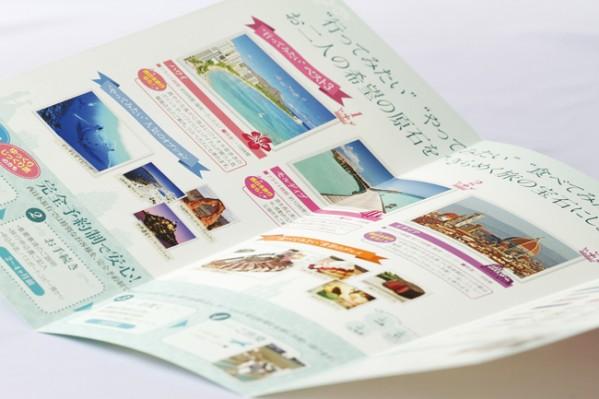 leaflet0703