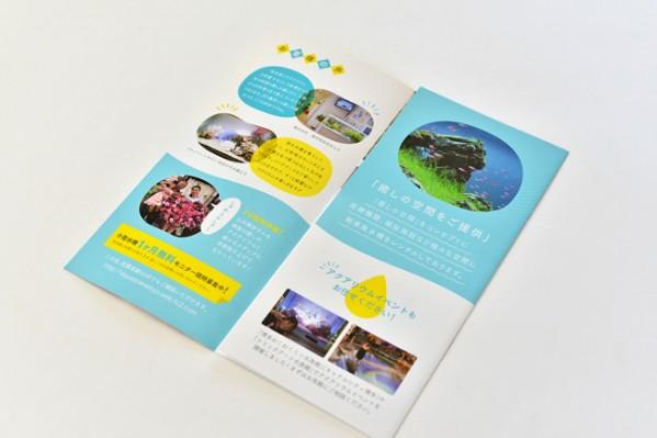 leaflet0805