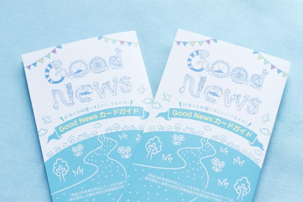 leaflet0902
