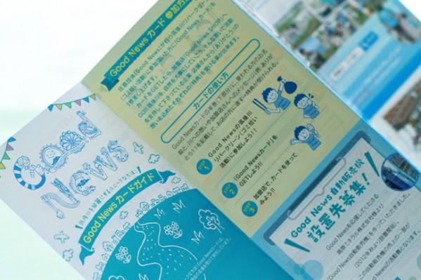 leaflet0903