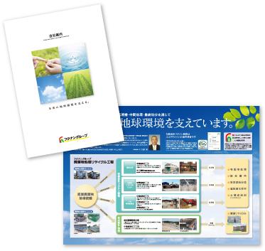 pamphlet0401