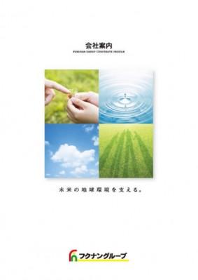 pamphlet0402