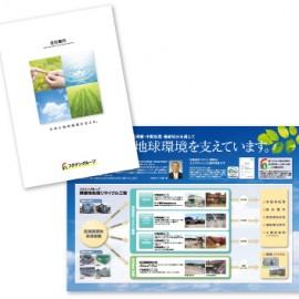 pamphlet04