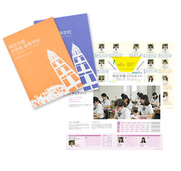 pamphlet0501