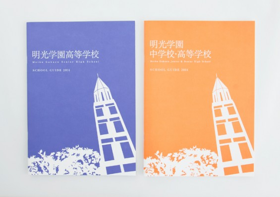 pamphlet0502