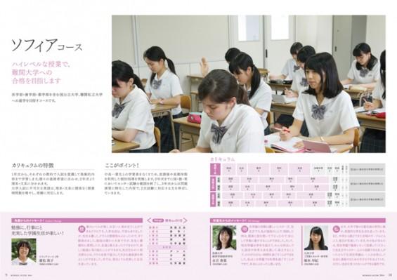 pamphlet0505
