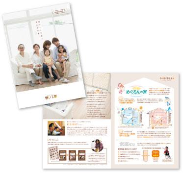 pamphlet0701
