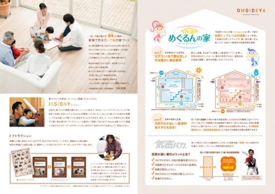 pamphlet0703