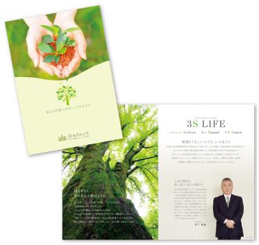 pamphlet0901