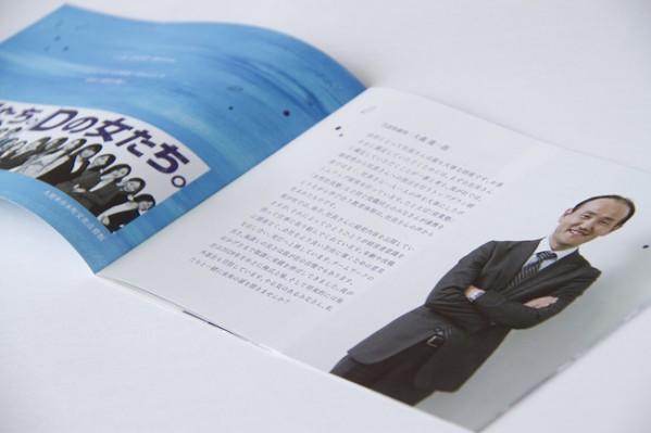 pamphlet1103