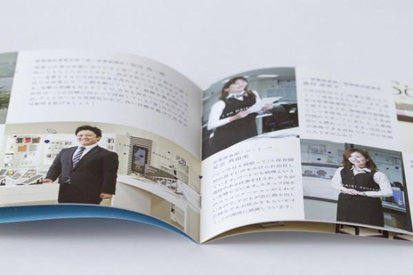 pamphlet1104