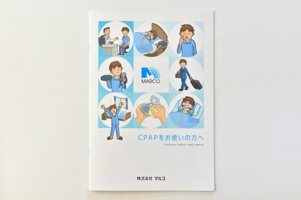 pamphlet1106