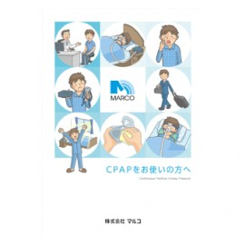 pamphlet12