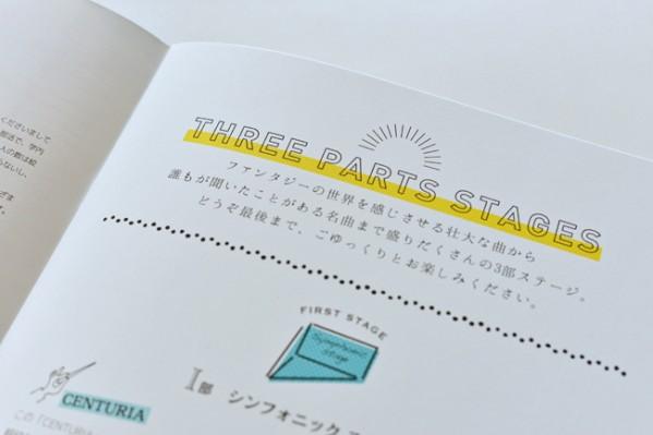 pamphlet1303