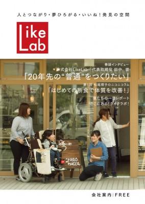 pamphlet1401