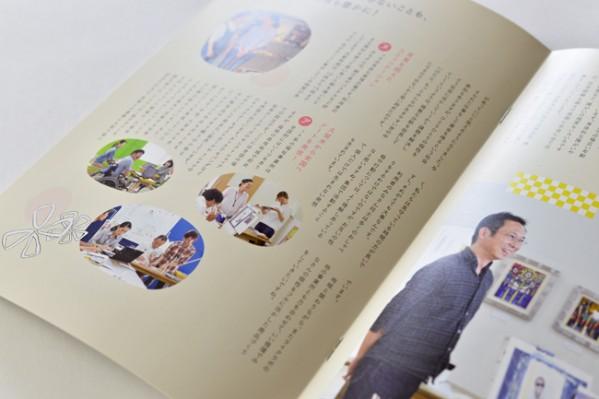 pamphlet1403