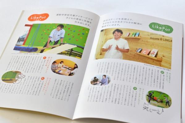 pamphlet1404