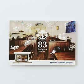 83coffeeDM0