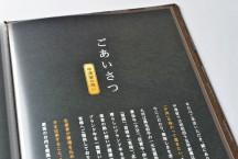 nakatsuru1