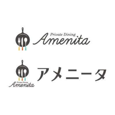 privateamenita.logo02