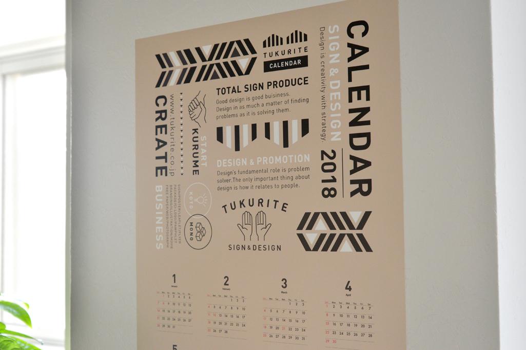 2018カレンダー2